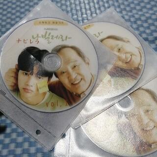 韓国ドラマ DVD ナビレラ 全6巻(韓国/アジア映画)