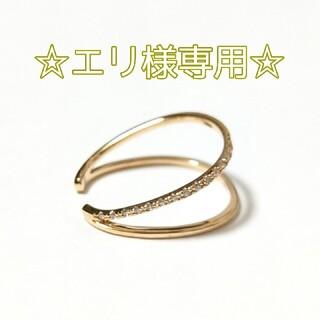 スピックアンドスパン(Spick and Span)の22600▶21470(イヤーカフ)