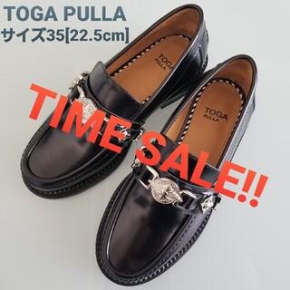 TOGA - TOGA PULLA トーガプルラ メタルローファー