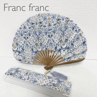 フランフラン(Francfranc)のフランフラン リバティ扇子 ブルー新品(その他)