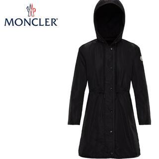 モンクレール(MONCLER)のモンクレール レディース LEBRIS GIUBBOTTO 新品(ナイロンジャケット)