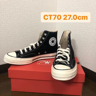 CONVERSE - 【新品】ct70 27.0cm converse チャックテイラー ブラック