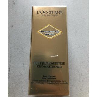 ロクシタン(L'OCCITANE)の(未開封新品)ロクシタン イモーテル ディバイン インテンシヴオイル 30ml (美容液)