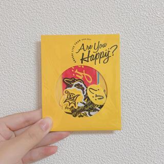 嵐 - 嵐 Are you Happy? ステッカー