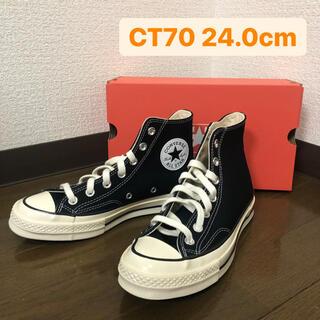 CONVERSE - 【新品】ct70 24.0cm converse チャックテイラー ブラック