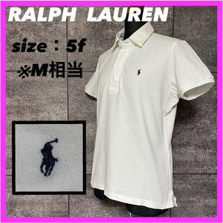 ラルフローレン(Ralph Lauren)のRALPH  LAUREN ラルフローレン ポロシャツ サイズ レディースM相当(ポロシャツ)