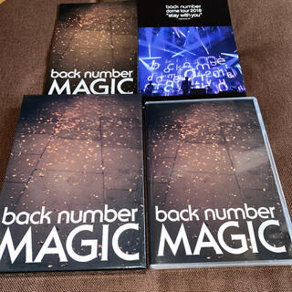 BACK NUMBER - back number/MAGIC 初回限定盤A