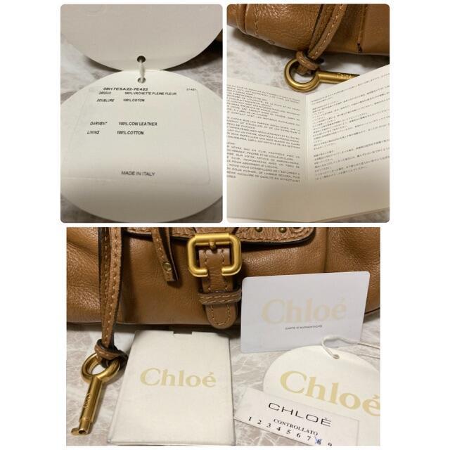 Chloe(クロエ)の新品同様!タグ付!クロエ バッグ パディントン ベージュ キャメル ブ  レディースのバッグ(ショルダーバッグ)の商品写真