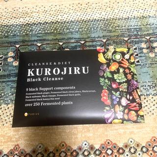 ファビウス(FABIUS)の新品未開封 匿名配送 クロジル KUROJIRU 30g(ダイエット食品)