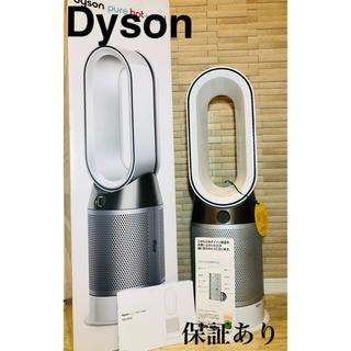 Dyson - 高級最高機種【美品】ダイソン pure hot cool hp04 Dyson