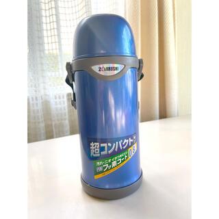 ゾウジルシ(象印)の0.8リットル コンパクト魔法瓶 水筒(弁当用品)