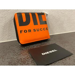 DIESEL - ☆期間限定価格☆【新品、未使用】ディーゼル 折り財布 ウォレット