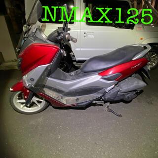 ヤマハ - NMAX125cc