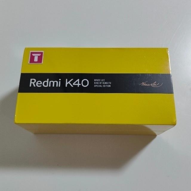 売り切れ Redmi K40 Gaming Edition 12/256 スマホ/家電/カメラのスマートフォン/携帯電話(スマートフォン本体)の商品写真
