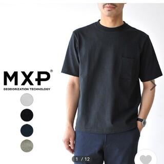HELLY HANSEN - MXP Tシャツ ブラック