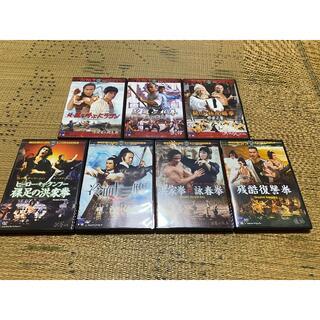 【スティルン様専用】ショウ・ブラザース カンフー映画DVD7本セット(韓国/アジア映画)