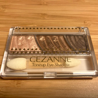 CEZANNE(セザンヌ化粧品) - セザンヌ トーンアップアイシャドウ 01 ナチュラルブラウン(2.7g)