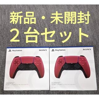 プレイステーション(PlayStation)の【PS5純正】ワイヤレスコントローラー コズミックレッド2台セット(その他)