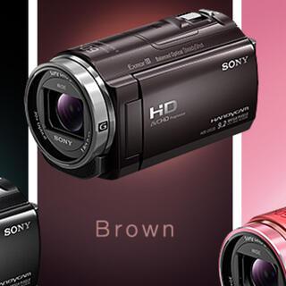 SONY -  デジタルHDビデオカメラレコーダー HDR-CX535 ブラウン