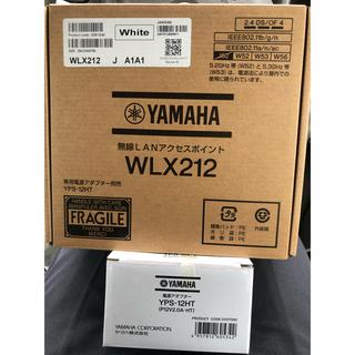 ヤマハ(ヤマハ)のYAMAHA WLX212 無線LANアクセスポイント 電源アダプター付 新品(PC周辺機器)