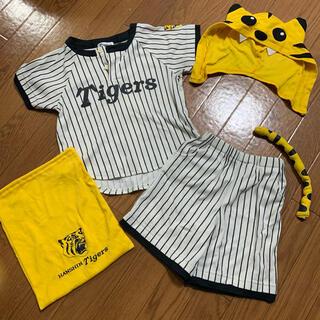 阪神タイガース - 阪神タイガース セットアップ 帽子 しっぽ 袋付き 100cm