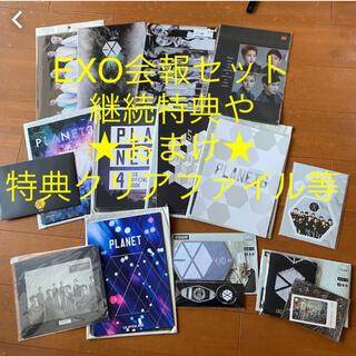 EXO 会報セット 継続特典 クリアファイル 特典 ICカードステッカー グッズ