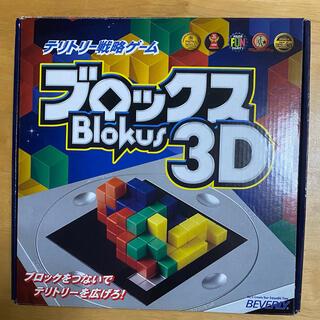 ブロックス3D(その他)
