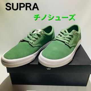 スープラ(SUPRA)のSUPRA チノシューズ 緑 サイズ26.5 スケートブランド ローカット 靴(スニーカー)