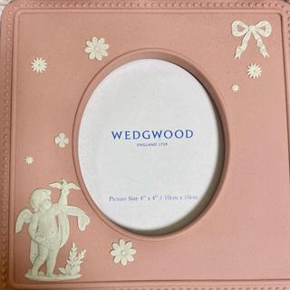 ウェッジウッド(WEDGWOOD)のウェッジウッド ジャスパー 写真立て(フォトフレーム)