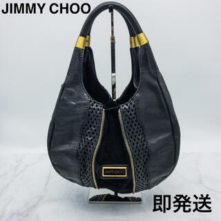 ジミーチュウ(JIMMY CHOO)のJIMMY CHOO ハンドバッグ ブラック(ハンドバッグ)