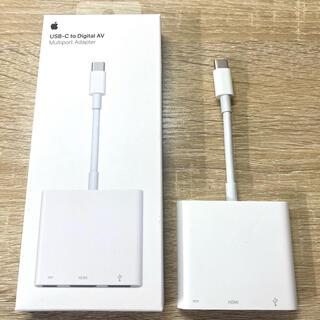 Apple - Apple USB-C マルチポートアダプター