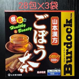 コストコ(コストコ)のコストコ ごぼう茶 28包✕3袋セット(健康茶)