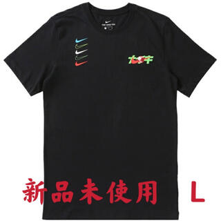 NIKE - 新品未使用 NIKE ナイキメンズスポーツウェア Tシャツ DC9194-010