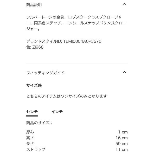 Marni(マルニ)のMARNI ランヤードネックポーチ 新品 最終値下げ メンズのバッグ(メッセンジャーバッグ)の商品写真