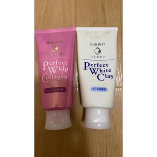洗顔専科 パーフェクトホイップ(洗顔料)