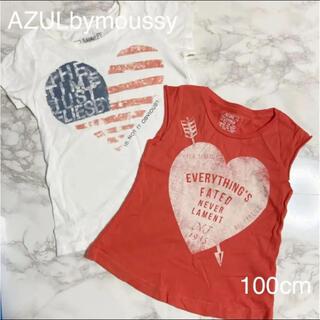 アズールバイマウジー(AZUL by moussy)のAZULbymoussy トップス2枚セット(Tシャツ/カットソー)