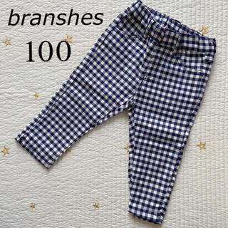 ブランシェス(Branshes)のbranshes 100 カプリパンツ ネイビーチェック(パンツ/スパッツ)
