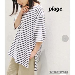 プラージュ(Plage)のPlage Vintage加工ボーダープルオーバー(Tシャツ(半袖/袖なし))