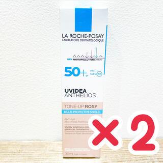 ラロッシュポゼ(LA ROCHE-POSAY)のラロッシュポゼ  トーンアップローズ 2本 新品未使用(化粧下地)
