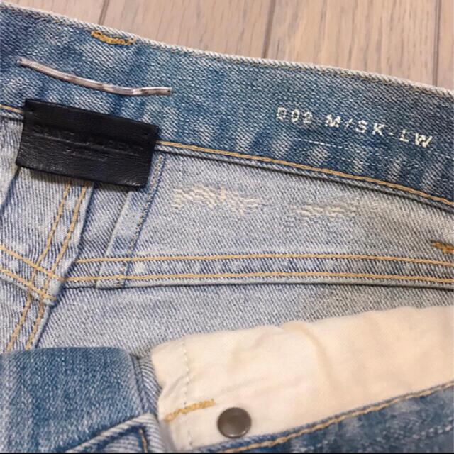 Saint Laurent(サンローラン)のサンローラン 13aw デストロイデニム 27 メンズのパンツ(デニム/ジーンズ)の商品写真