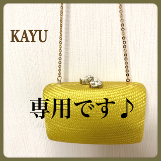 [未使用] KAYU カユ レディースクラッチバッグ イエロー(クラッチバッグ)