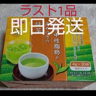 大正製薬 血中中性脂肪が高めの方の緑茶