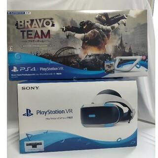 PlayStation VR - PSVR+BRAVO TEAM セット