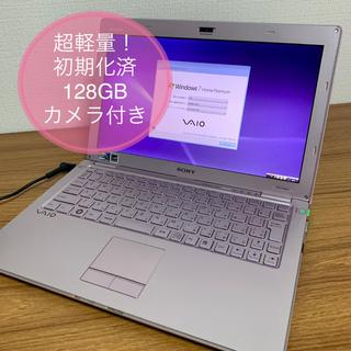 バイオ(VAIO)のSONY Vaio ノートパソコン VPCX13AKJ(ノートPC)
