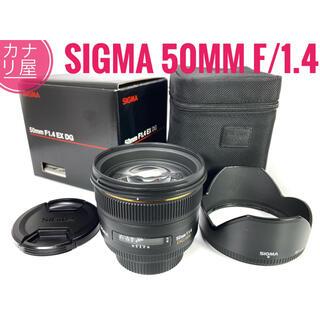 シグマ(SIGMA)の✨美品✨後期✨SIGMA 50mm f/1.4 EX DG HSM NIKON(レンズ(単焦点))
