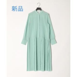 TOMORROWLAND - 新品タグ付定価4万円!TOMORROWLAND*コットンボイルプリーツドレス