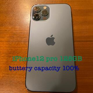 iPhone - 【超美品】SIMフリー iPhone12 pro 128GB ブルー