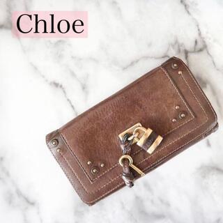 Chloe - s203 クロエChloe 長財布 パディントン レザー ブラウン