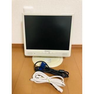 ミツビシデンキ(三菱電機)のMITSUBISHI 液晶ディスプレイ モニター(ディスプレイ)