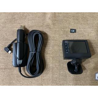 ユピテル(Yupiteru)のドライブレコーダー DRY-ST1700c(車内アクセサリ)
